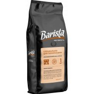 Кофе в зернах «Barista» Pro Perfetto, 1000 г.