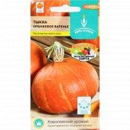 Семена тыква «Оранжевое варенье» крупноплодная, 5 шт.