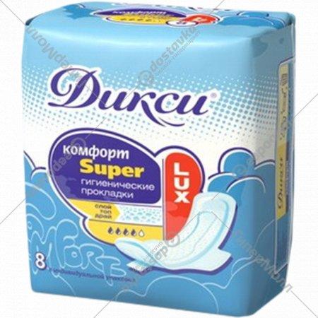 Женские гигиенические прокладки «Дикси» комфорт super lux, 8 шт.