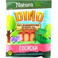 Сосиски «Natura Dino» высший сорт, 270 г.