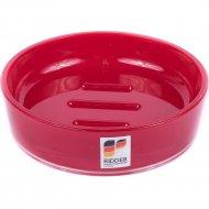 Мыльница «Ridder» Disco Red, 2103306