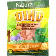 Сосиски «Natura Dino» с сыром, 270 г.