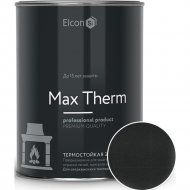 Эмаль «Elcon» термостойкая, антрацит, 0.8 кг