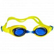Очки для плавания «Libera» 9900-JN.