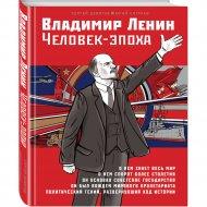 Книга «Владимир Ленин. Человек-эпоха».