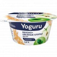 Йогурт «Yoguru» яблоко-овсяные хлопья, 2.5 %, 130 г.