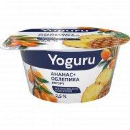 Йогурт «Yoguru» ананас-облепиха, 2.5 %, 130 г.