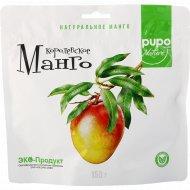 Фрукты сушеные «Pupo» королевское манго, 150 г.