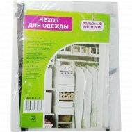 Чехол для чистки одежды «Полезные мелочи» Nalk-137.