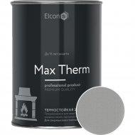 Эмаль «Elcon» термостойкая, серебристый, 0.8 кг