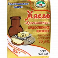 Масло «Крестьянское» сладкосливочное, 72,5%, 200 г.
