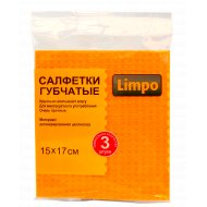 Салфетки губчатые «Limpo» 15х17 см, 3 шт.
