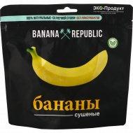 Бананы сушеные «Banana Republic» 200 г.