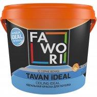 Краска «Fawori» Ideal Wall White, 10 л