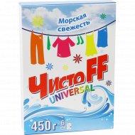 Стиральный порошок «Чистоff» морозная свежесть,450 г.
