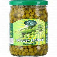 Горошек зелёный «Goracio» 450 г.