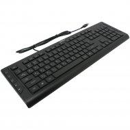 Клавиатура «A4Tech» KD-600 USB.
