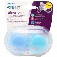 Пустышка силиконовая «Ultra Soft» для мальчика, 2 шт.