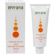 Зубная паста «Levrana» для чувствительных зубов, 75 мл.