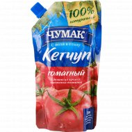 Кетчуп «Чумак» томатный, 270 г.
