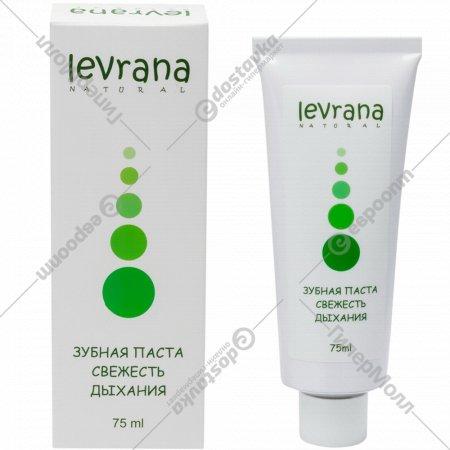 Зубная паста «Levrana» свежесть дыхания, 75 мл.