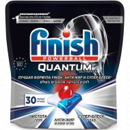 Средство для мытья посуды «Finish» 30 капсул.