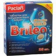 Таблетки для посудомоечных машин «Paclan» all in one gold,25 шт,375 г.