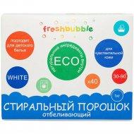 Порошок для стирки белья «Freshbubble» отбеливающий, 1 кг.