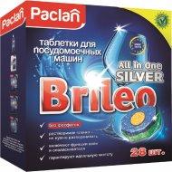 Таблетки для посудомоечных машин «Paclan» all in one silver,28 шт.