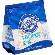 Творог «Минская марка» рассыпчатый, 2%, 350 г.