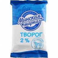 Творог «Минская марка» 2%, 180 г.