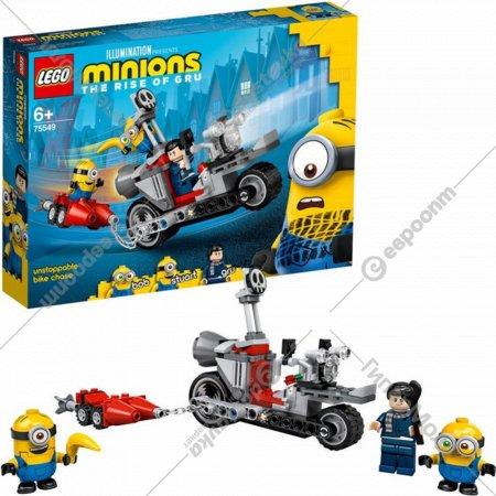 Конструктор «LEGO» Minions, Невероятная погоня на мотоцикле