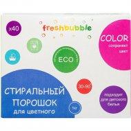 Порошок для стирки цветного белья «Freshbubble» 1 кг.