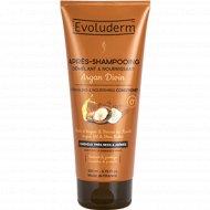 Бальзам для волос «Evoluderm» с маслами арганы и ши, 200 мл