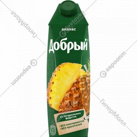 Нектар «Добрый» ананасовый, 1 л.