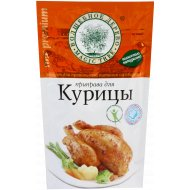 Приправа «Для курицы» с морской солью, 150 г.