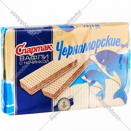 Вафли «Спартак» черноморские, 216 г.