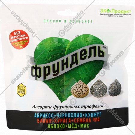 Конфеты «Ассорти фруктовых трюфелей» с семенами льна, 150 г.