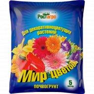 Почвогрунт «Для декоративноцветущих растений» 5 л.