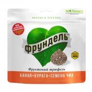 Конфеты «Фрундель» фруктовый трюфель с семенами чиа, 150 г.