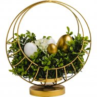 Букет декоративный «Home&You» Wirebox, 60300-ZLO-H0025-WN