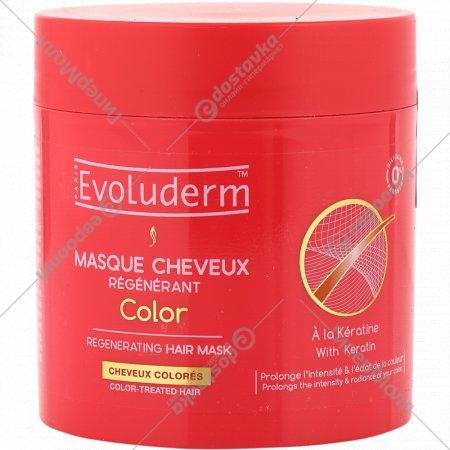 Маска для окрашенных волос «Evoluderm» с кератином, 500 мл