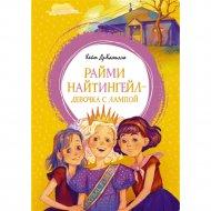 Книга «Райми найтингейл - девочка с лампой».