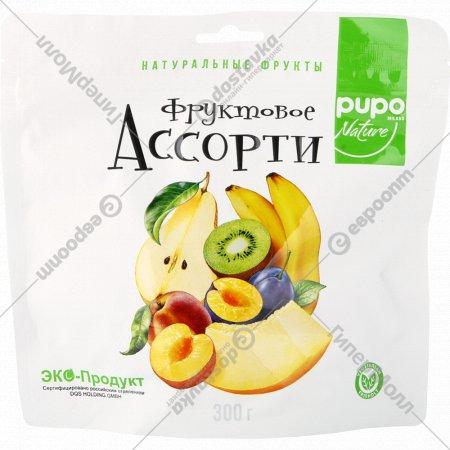 Фрукты сушеные «Pupo» ассорти, 300 г.