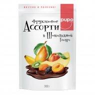 Конфеты «Pupo» фруктовое ассорти в шоколадной глазури, 300 г.