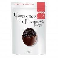 Чернослив в шоколадной глазури «Pupo» 200 г.