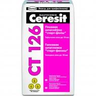 Шпатлевка «Ceresit» CT 126, 1553329, 5 кг