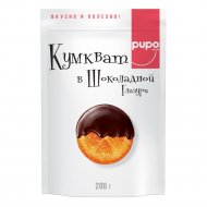Конфеты «Pupo» апельсин в глазури, 200 г.