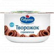 Творожок «Савушкин» страчателла 3.5 %, 120 г.