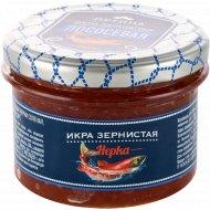 Икра зернистая «Путина» лососевая, нерка, 240 г.